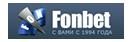 6.fonbet_logo