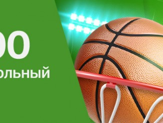 fb_basketball_cash_ru