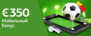 fb_sportsbook_mobile_ru