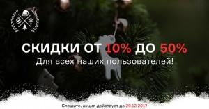 %d0%bf%d0%be%d0%b7%d0%b4%d1%80%d0%b0%d0%b2%d0%bb%d1%8f%d0%b5%d1%82-%d1%81-%d0%bd%d0%b0%d1%81%d1%82%d1%83%d0%bf%d0%b0%d1%8e%d1%89%d0%b8%d0%bc%d0%b8-%d0%bf%d1%80%d0%b0%d0%b7%d0%b4%d0%bd%d0%b8%d0%ba