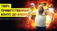 Tonybet … 100% ПРИВЕТСТВЕННЫЙ БОНУС ОТ TONYBET ДО £/€200