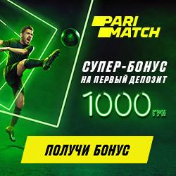 250x250_ru