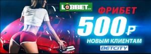 500-free-bet